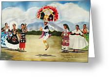 Oaxaca Dancers Greeting Card