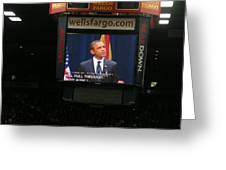 Obama At Mchale In Tucson Greeting Card