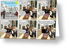 Obama N Freud I Greeting Card
