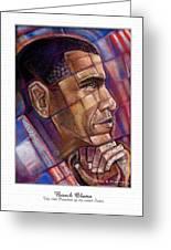 Obama. The Thinker Greeting Card by Fred Makubuya