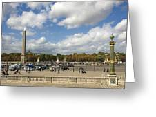 Obelisque Place De La Concorde. Paris. France Greeting Card