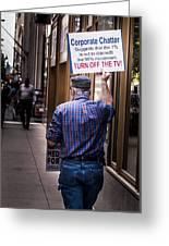 Occupy Chicago V Greeting Card