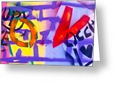Occupy Graffiti Love Greeting Card