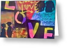 Occupy Love Open Heart Greeting Card
