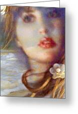 Ocean Pearls Greeting Card