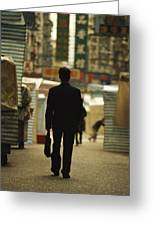 Office Worker With A Briefcase Walks Greeting Card by Justin Guariglia