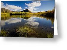 Ogilvie Mountains Along Dempster Greeting Card
