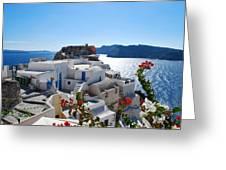 Oia Castle Greeting Card