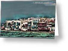 Oill Paint Effect Mykonos Greece Greeting Card