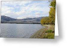 Okanagan Fall Greeting Card