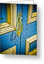 Old Door New Paint Greeting Card