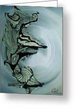 Old Drawing Called Serenity 2   Greeting Card