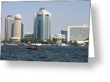 Old Dubai Greeting Card