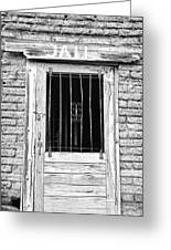 Old Jailhouse Door In Black And White Greeting Card