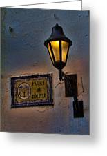 Old Lamp On A Colonial Building In Old Cartagena Colombia Greeting Card