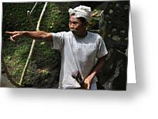 Old Man In Bali Greeting Card