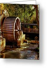 Old Mill Park Wheel Greeting Card