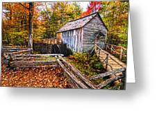 old mill Smoky Mountains Greeting Card
