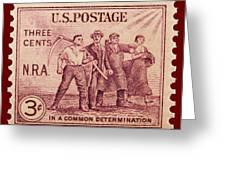 Old Nra Postage Stamp Greeting Card