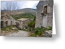 Old Perithia  Corfu  Greece Greeting Card