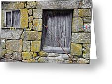 Old Rural House Greeting Card by Carlos Caetano