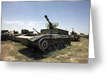Old Russian Bmp-1 Infantry Fighting Greeting Card