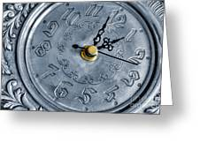 Old Silver Clock Greeting Card