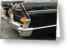 Old Volga Car Greeting Card