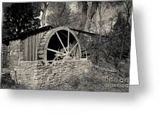 Old West Water Mill 3 Greeting Card by Darcy Michaelchuk