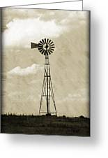 Old Windmill I Greeting Card