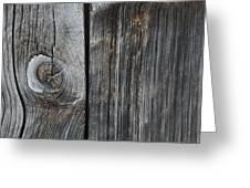 Old Wood On A Barn Iron Hill, Quebec Greeting Card