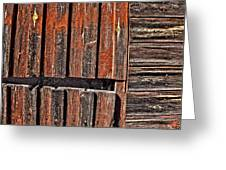 Old Wooden Wall Greeting Card