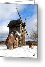 Old Wooden Windmill Greeting Card