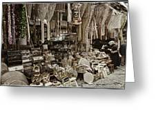 Old World Market Greeting Card