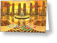 Olympia The City Of Ancient And New Champions Greeting Card
