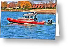 On Patrol At The Erie Basin Marina  Greeting Card