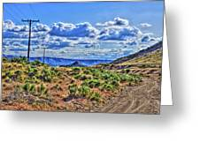 One Desert Drive Greeting Card