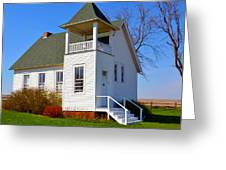 One Room School House No.2 Greeting Card