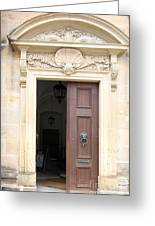 Open Church Door - Germany Greeting Card