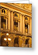 Opera House Greeting Card