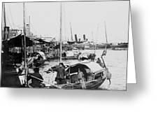 Opium Trader - Hong Kong Harbor - C 1901 Greeting Card