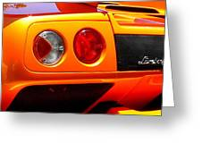 Orange Lamborghinni  Greeting Card