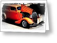 Orange Lighting II - No.9188 Greeting Card