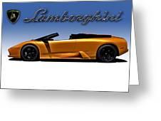 Orange Murcielago Greeting Card