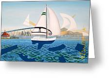 Coronado Sailin' - Memoryscape Greeting Card