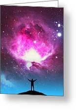 Orion Nebula Awestruck Greeting Card