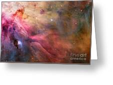 Orion Nebula Greeting Card