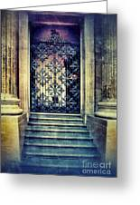 Ornate Entrance Gate Greeting Card