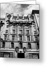 Ornate Facade Of 124 St Vincent Street Refurbished Into Modern Office Space Glasgow Scotland Uk Greeting Card