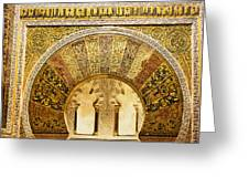 Ornate Mezquita Mihrab In Cordoba Greeting Card